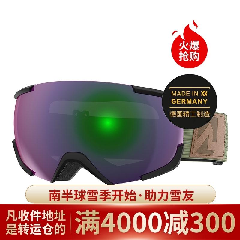New marker mark professional ski goggles double-layer anti fog Snow Goggles 16:10+