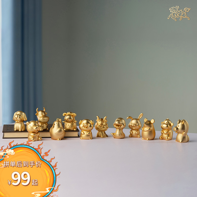 Украшения для дома / Декоративные товары Артикул 595041639553