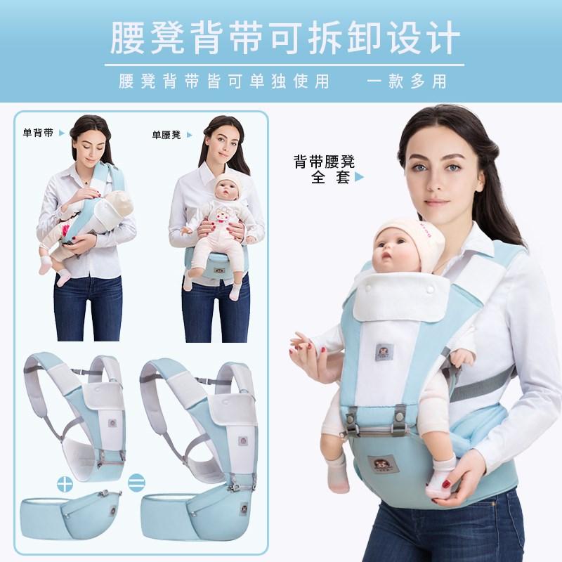满41元可用40元优惠券哺乳幼儿包裹小宝宝加大后面育儿双手婴儿腰凳多功能背带轻便可选