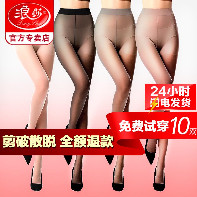 10 pairs of Langsha stockings women's thin summer anti-hook silk plus spring and autumn plus size flesh-colored pineapple black silk long-tube pantyhose