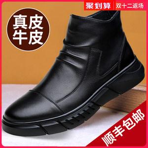 马丁靴新款冬季男士高帮百搭棉鞋