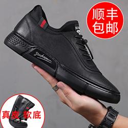 男鞋潮鞋2020新款秋季男士休闲内增高真皮韩版潮流运动皮鞋男青年