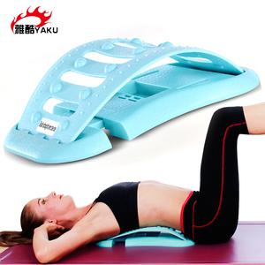 腰椎间盘牵引器腰间盘牵引床家用脊椎颈椎矫正器腰部按摩器突出带