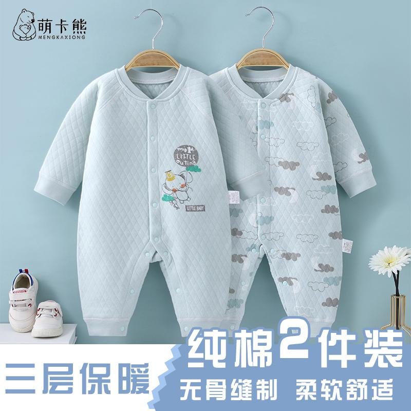 新生婴儿连体衣秋冬保暖打底无骨哈衣0-3月6男女宝宝衣服长袖爬服