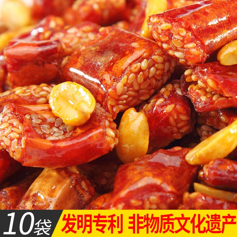 10袋 陈大妈香脆椒酥脆辣椒香麻辣花生下酒菜小零食重庆四川特产
