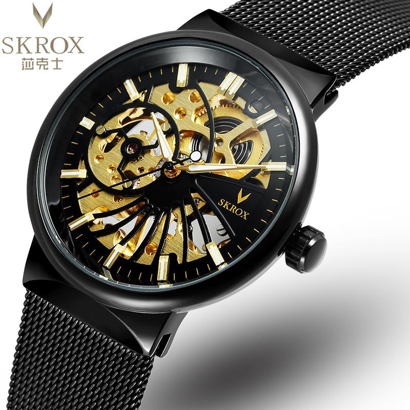 skrox正品双面镂空超薄夜光机械表个性潮流男士手表学生网带钢带