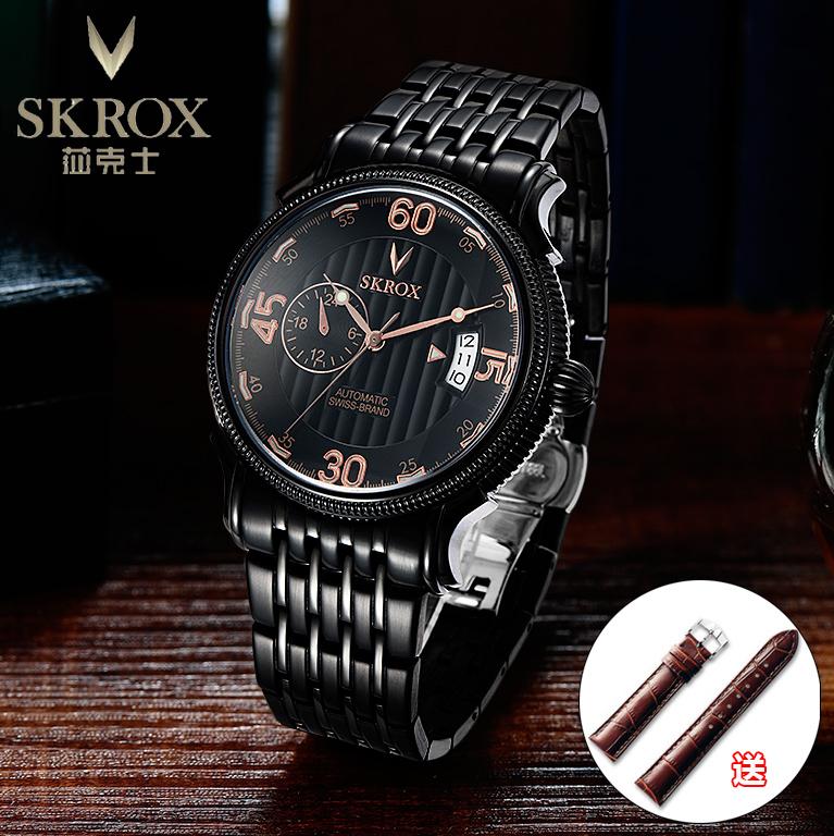 skrox正品手表潮流男士全自动机械表防水夜光日历时尚钢带蝴蝶扣