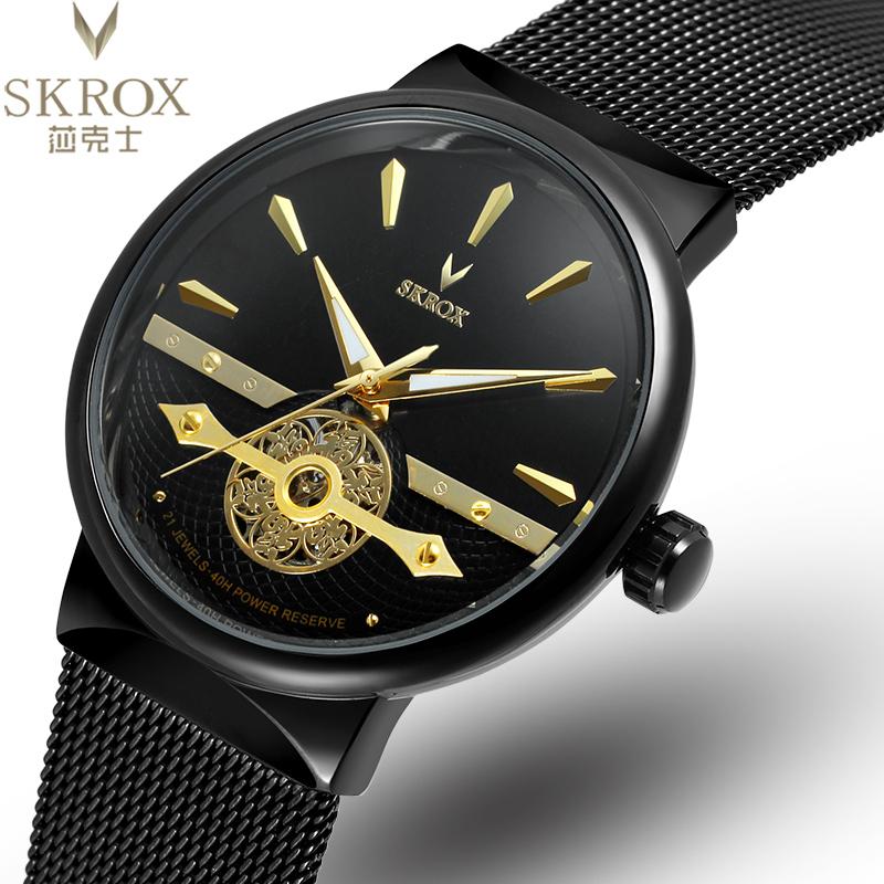 skrox正品手表男钢带网带薄款镂空防水学生真皮时尚全自动机械表