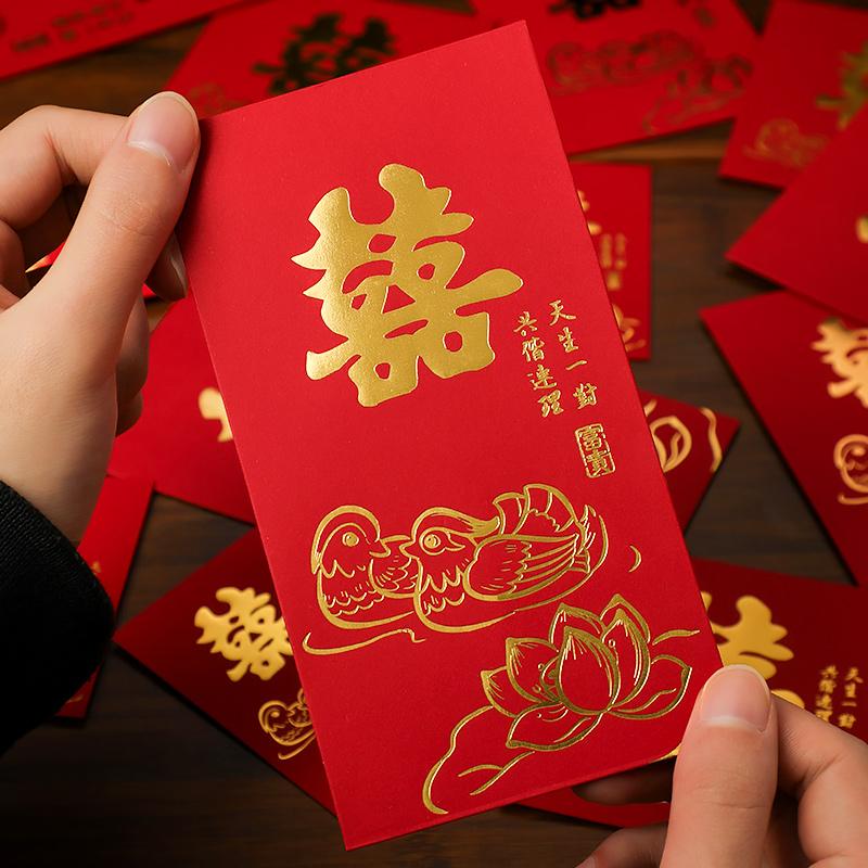 Конверты для Китайского нового года Артикул 538104802127