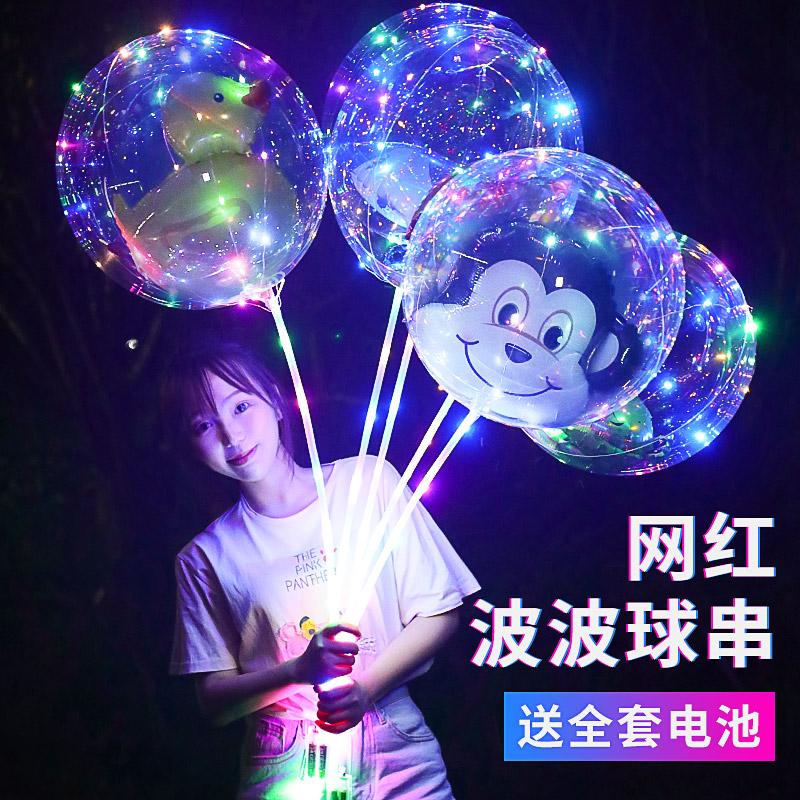 結婚網紅波波球帶燈地攤火爆款發光羽毛填充貼紙裝飾卡通氣球熱賣