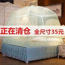 蒙古包蚊帐1.5m床免安装1.8米床双人家用拉链有底支架1.2学生宿舍