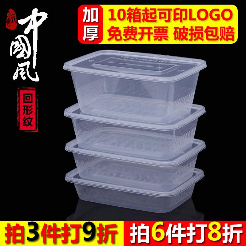 Дилер красивый прямоугольник одноразовые еда коробка прозрачный иностранных продавать тюк коробка легко чаша сгущаться коробка для завтрака быстро еда коробка