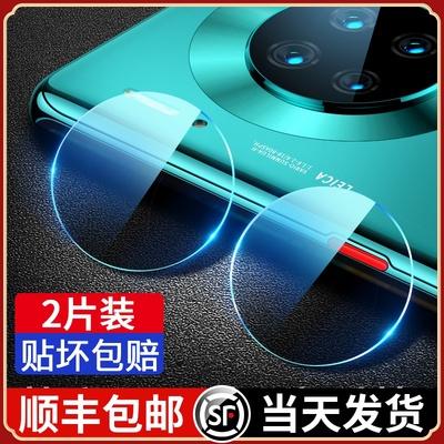 华为mate20pro镜头膜mate30手机镜头mate20摄像头钢化膜Pro相机保护圈mata20x后置por华mete后背贴膜mt限量版