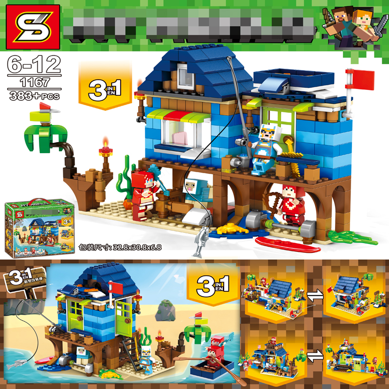 兼容乐高我的世界我的方块积木玩具11-03新券