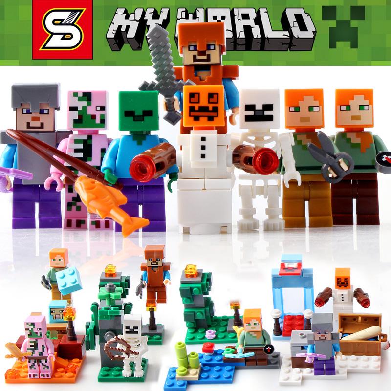 兼容乐高我的世界玩具积木人偶男孩拼装人物武器小人仔钻石史蒂夫