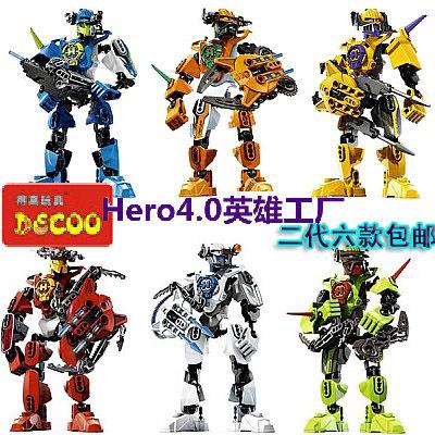 兼容�犯呱�化�鹗�C器人玩具英雄工�S2.03.0系列合�w拼插�e木得高