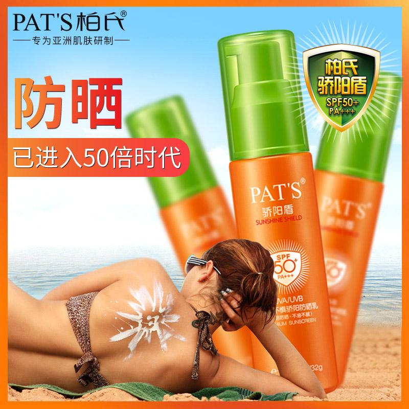 Солнцезащитные крема для лица Артикул 548222767701