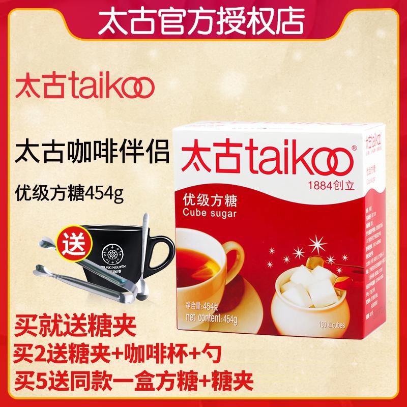 太古方糖优质白砂糖纯黑咖啡伴侣奶茶方糖块咖啡调糖454g/100粒