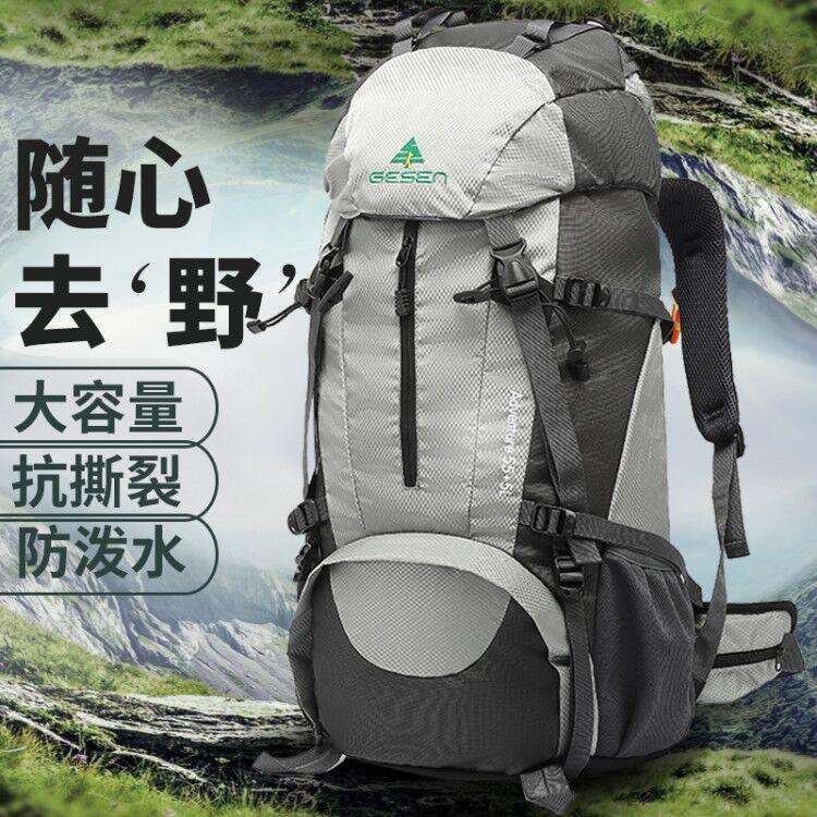 Рюкзаки для активного отдыха Артикул 601273654173
