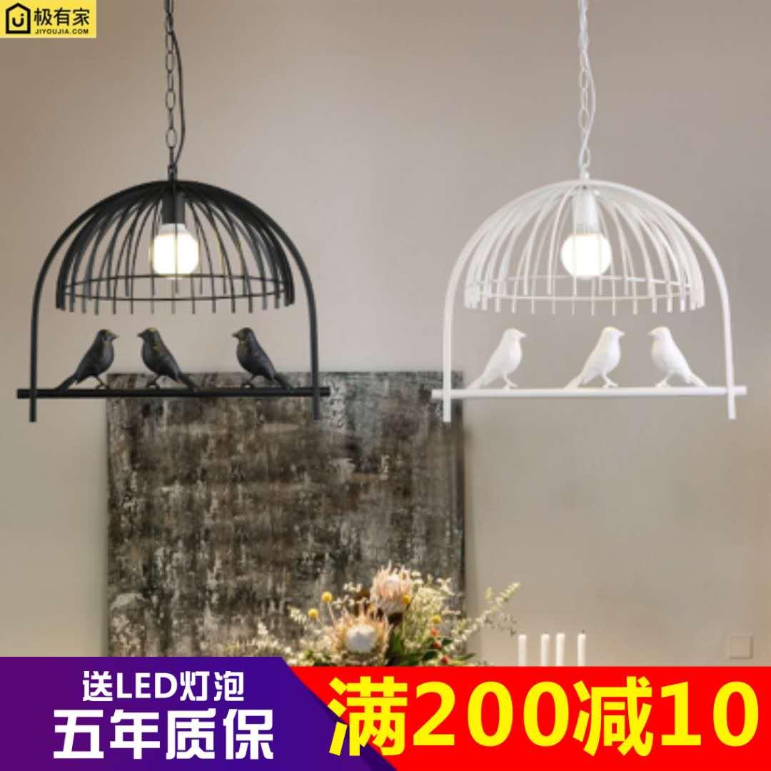 美式简小鸟餐吊灯个性创意吧台咖啡厅吧台餐厅北欧服装店鸟笼灯具