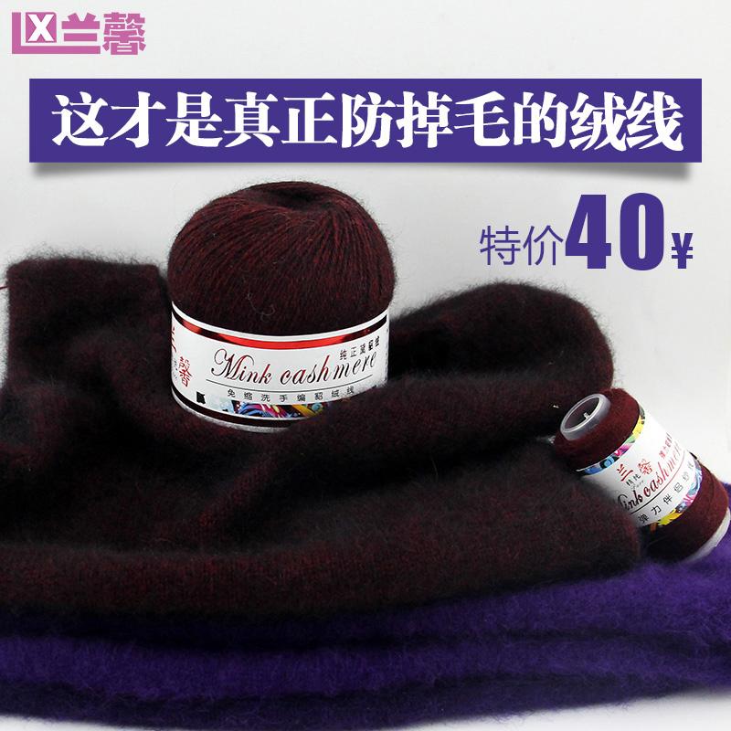 Шерстяные нитки для вязания Артикул 27546328951