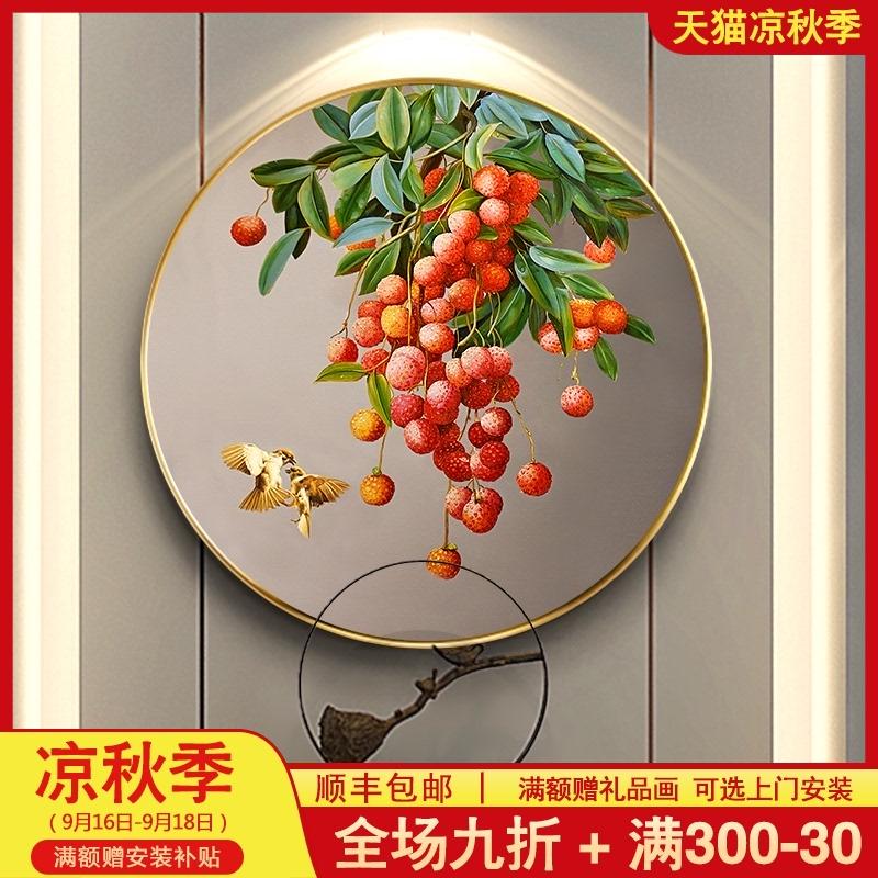 荔枝现代新中式玄关客厅办公室挂画