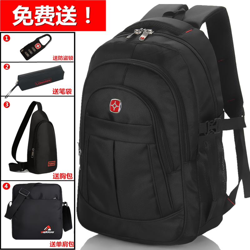 Mens backpack backpack male fashion trend simple sports leisure travel computer bag high school students schoolbag female
