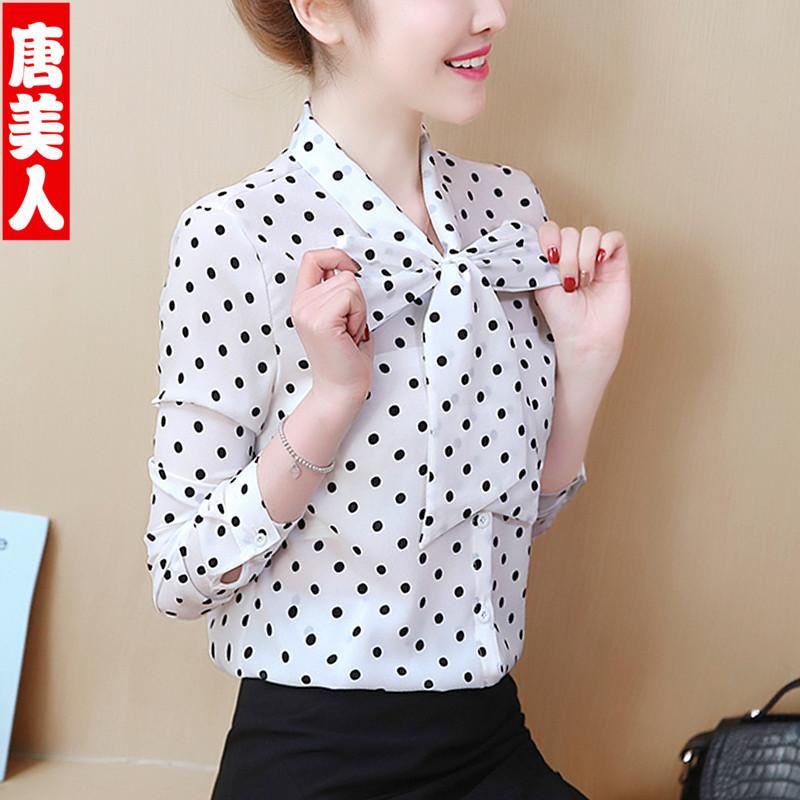 波点女长袖2019春装新款韩版衬衫10-30新券