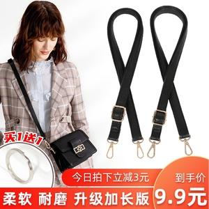 黑色包带子宽包包肩带单买细包带配件斜挎高档替换绳加长皮背包带