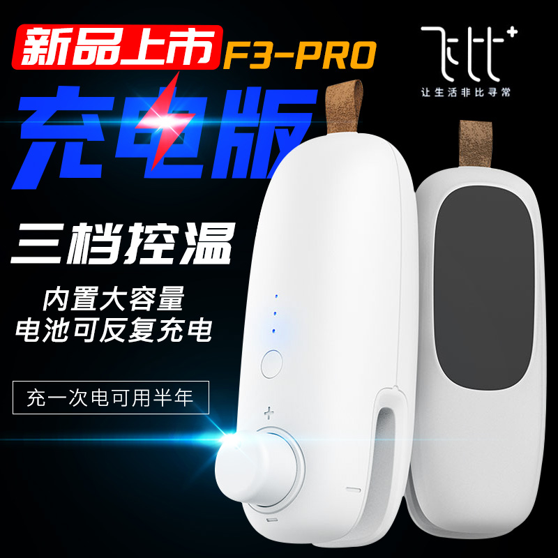 Tiktok, black and high-tech products, creative home furnishing kitchen daily recharge, sealing machine