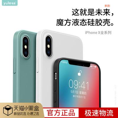 秒变苹果12 iphonexsmax x液态硅胶