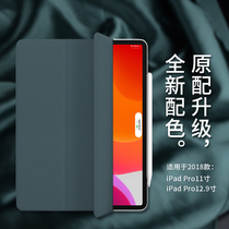 与乐ipadpro保护套2018苹果ipad11寸官方磁吸12.9三代原装ip双面夹2020平板pro超薄padpro带笔槽18款4防弯壳i