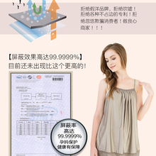 Radiation protection suit maternity dress genuine sling inside wearing silver fiber office workers radiation clothing clothes female autumn and winter pregnancy