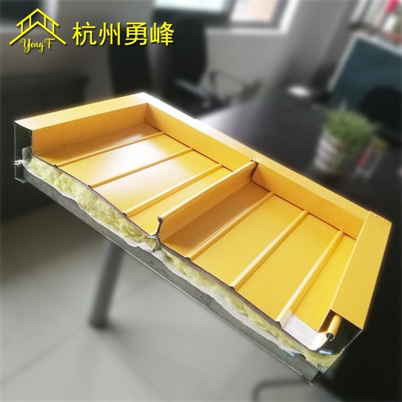 0.7mm铝镁锰屋面板 图书馆65-430直立锁边金属屋面系统 厂家直销