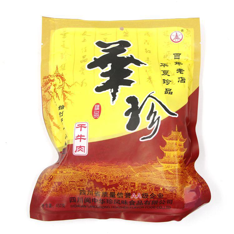华珍干牛肉450g四川特产阆中牛肉片佐餐卤味传统特色美味小吃零食