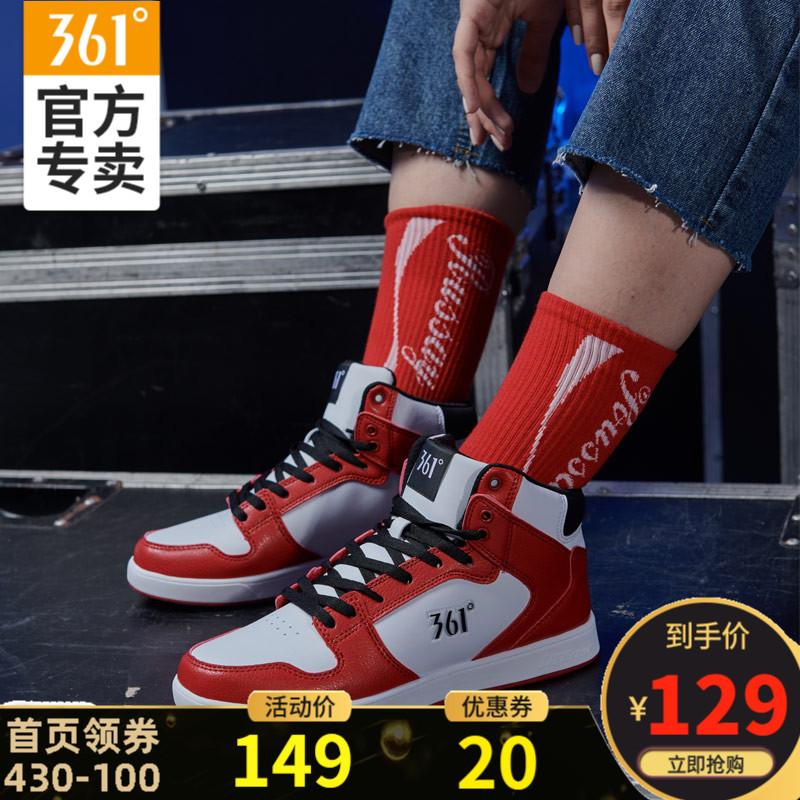 361高帮板鞋空军一号女鞋运动鞋361度夏季高邦休闲男aj1情侣板鞋
