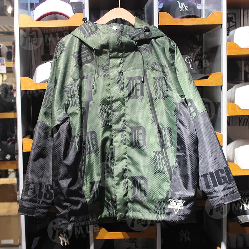 599元MLB专柜正品DE老虎头标防风外套冬款夹克外套17DE4MTO5697E