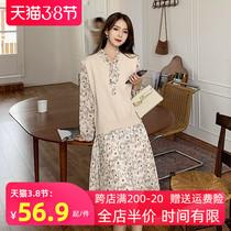 胖mm大码女装2021年秋冬装减龄显瘦马甲长袖连衣裙子两件套装洋气