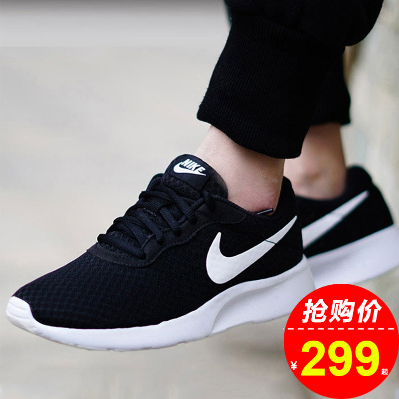 Nike official website flagship men's shoes women's shoes 2020 new light sports couple running shoes 812654-011