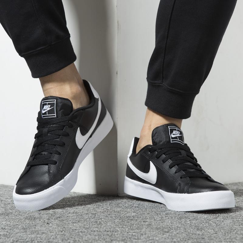 nike sb滑板鞋check solar男鞋
