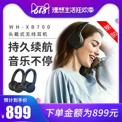 Sony/索尼 WH-XB700頭戴式無線藍牙耳機重低音電腦手機耳麥