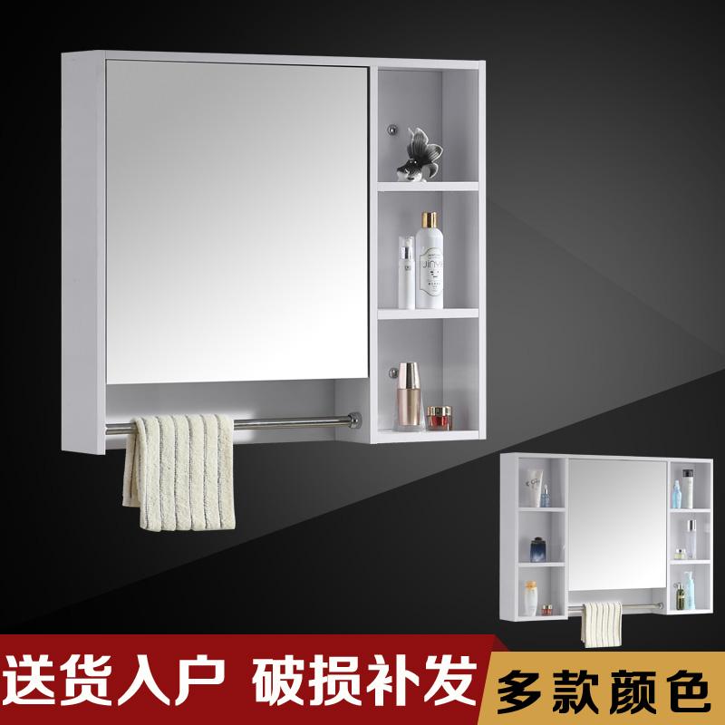 智能浴室镜柜镜箱挂墙卫生间镜子置物架洗手间壁挂实木储物镜面柜