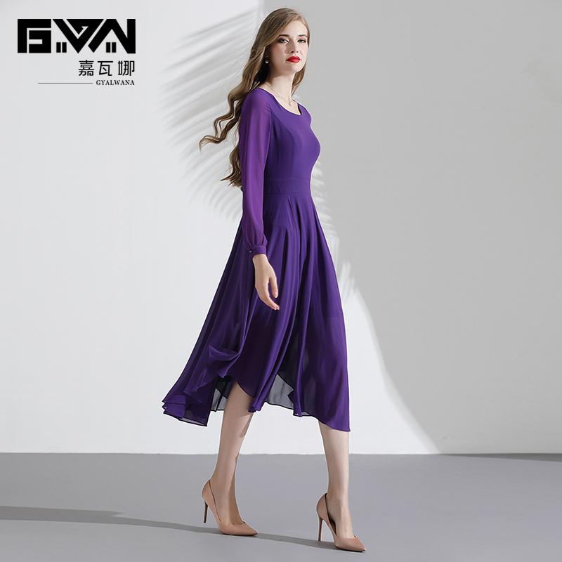 2019初秋新款紫色收腰修身大摆裙10月31日最新优惠