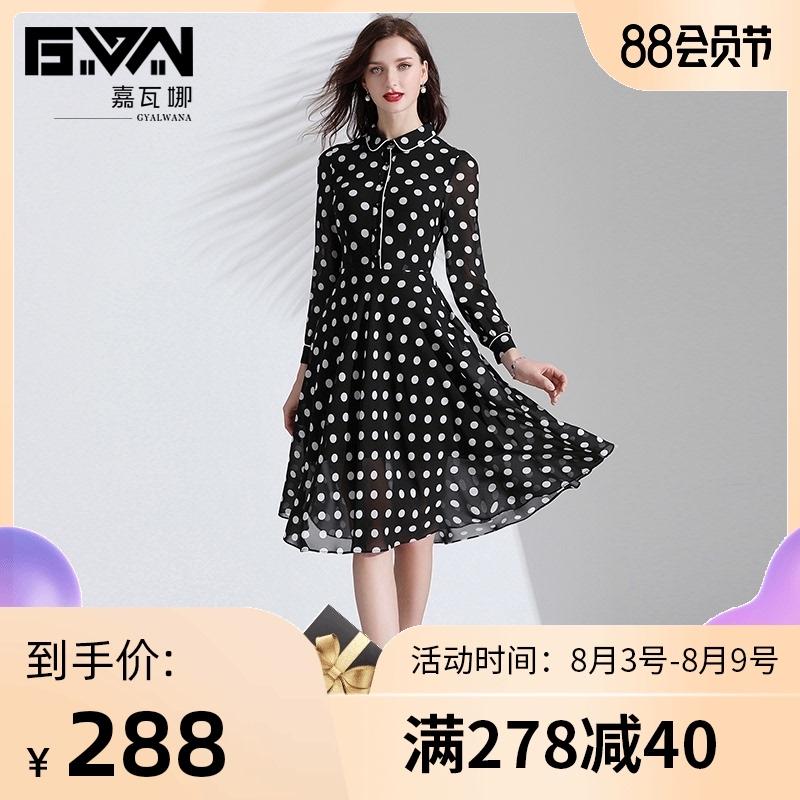 嘉瓦娜2020秋季新款黑白波点连衣裙女长袖翻领单排扣雪纺裙中长款