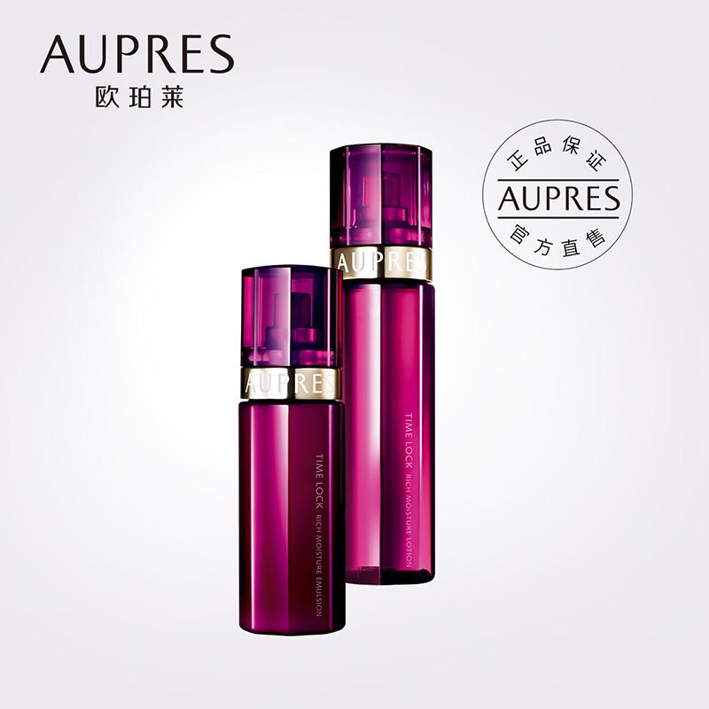 AUPRES/欧珀莱时光锁紧致水乳护肤套装柔滑紧致滋润补水护肤品女