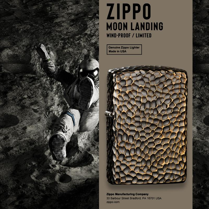 正版盔甲纯铜男士陨石坑煤油芝宝个姓七夕zippo打火机zippo
