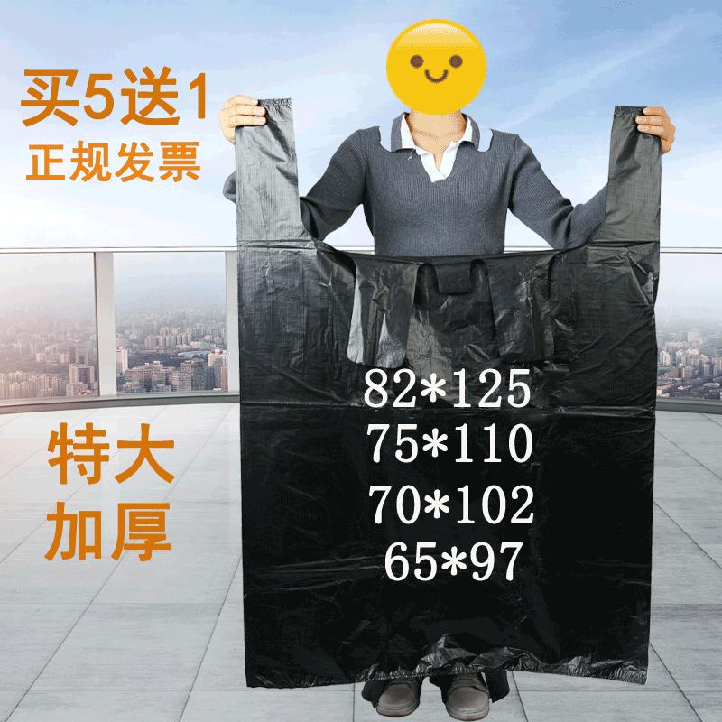 垃圾袋大号黑色商用加厚超大收纳大桶塑料袋手提家用搬家特大打包