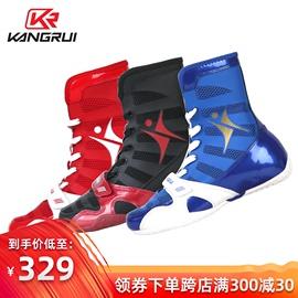 康瑞拳击鞋男女摔跤鞋跤鞋格斗鞋子散打鞋训练鞋搏击鞋专业比赛