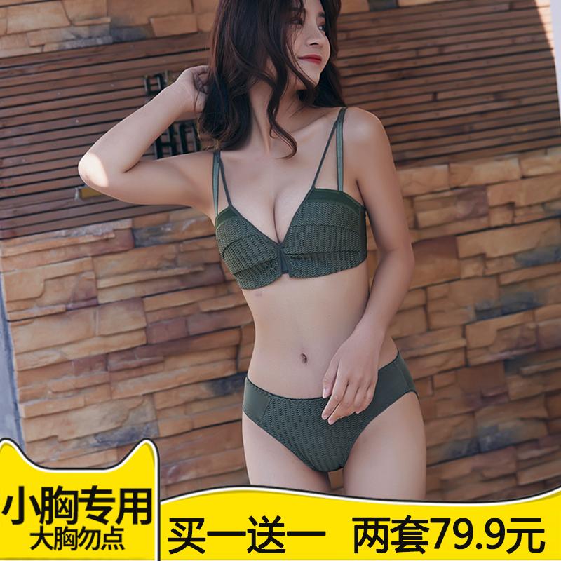 加厚小胸内衣套装少女士性感上托聚拢无钢圈文胸收副乳防下垂胸罩