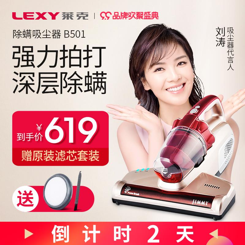�R克除螨�x紫外��⒕��C吸�m器家用床上床用除螨�x吸�m器B501